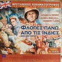 THE 49TH PARALLEL Laurence Olivier + NORTHWEST FRONTIER Lauren Bacall R2 DVD