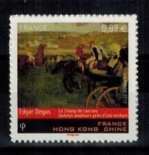 (a46) timbre France autoadhésif n° 698 neuf** année 2012