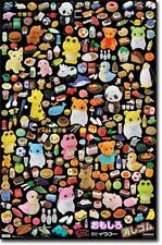 Japanese Erasers Collage Poster Art Print 22x34 T1129