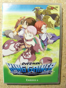 Overman King Gainer Exodus 6 Bandai Anime DVD Pre-owned