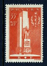 FRANCE . 1938 Army Medical Corps (B73) . Very Fine! Mint Never Hinged