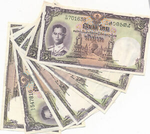 Thailand group of 7 notes~1953 5 baht (7)  RC0325 combine shipping