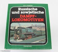 W.A. Rakow Russische und sowjetische Dampflokomotiven
