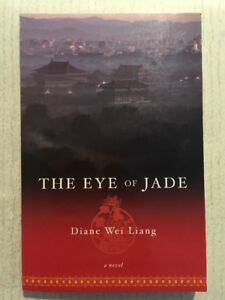 THE EYE OF JADE Diane Wei Liang PB VGC 2007 NF Investigation Crime Novel China