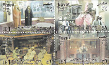stamps EGYPT 2014 WORLD HERITAGE DAY . THE AGRICULTURAL MUSEUM  MNH */*