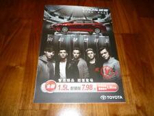 Toyota Vios Prospekt China