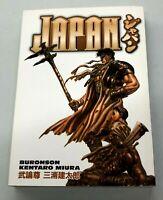 Japan by Buronson, Kentaro Miura (2005) Dark Horse Comics, Graphic Novel, Manga