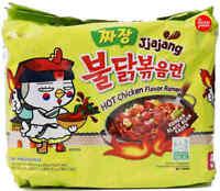 1, 2, 5 Packs Samyang Jjajang Black Bean Hot Chicken Flavor Ramen US Seller