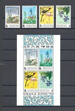 Singapore 1970 SG 128/31, MS132 Gomma integra, non linguellato CAT £ 34