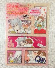NEW Rare Kamisama Hajimemashita Kiss Clear Bookmark Set of 5 Official Japan