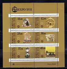 Portugal Souvenir Sheet Scott#1572a (1983) 17th European Art Exhibition OG MNH**