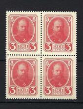 Russia 1916 Sc# 116 Mi# 112 stamp money equal copper 3 kop Romanov block 4 MNH