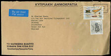Cyprus 1994 Commercial Airmail Cover To England #C31600