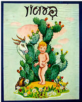 1950 Hebrew ART CHILDREN BOOK Jewish ISRAEL Judaica BABY Tel Aviv LIVNI TZVI