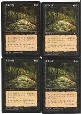 MTG Japanese Perish x4 Tempest EX+/NM-