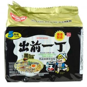 Nissin Demae Ramen Instant Noodle - Black Garlic Oil Tonkotsu Flavor (Pack of 5)