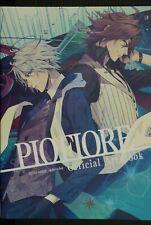 JAPAN Piofiore / Piofiore no Banshou Official Art Book