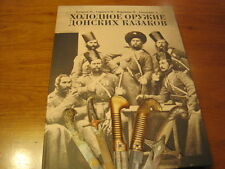 """Russian Don Cossack Swords  Edged Weapons"" Book"
