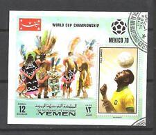 Football Yemen (59) bloc oblitéré