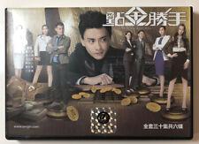 The Ultimate Addiction Hong Kong TVB Drama 6 Episodes 6 DVD English Subtitle