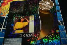 TERESA TENG 鄧麗君 PAYBACK HONG KONG GOLD CD LIMITED EDITION MADE IN JAPAN SEALED