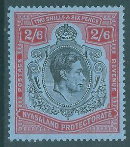 NYASALAND 1938 George VI mint 2/6 SG140