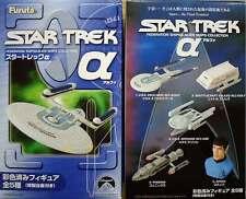 STAR TREK ALPHA SET COMPLETO 5 PCS - FURUTA (SPOCK/U.S.S EXCELSIOR NCC-2000)