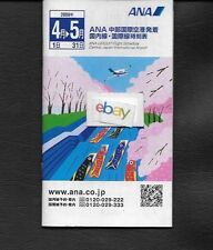 ANA ALL NIPPON AIRWAYS SYSTEM TIMETABLE NAGOYA CENTRAL JAPAN EDITION 4/1/2008