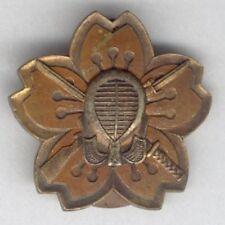 JAPAN. Imperial Army Swordsmanship Proficiency Badge, 1st Class