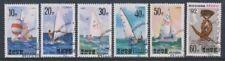 Korean Single Transports Postal Stamps