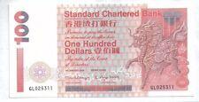 Hong Kong Standard Chartered $100 UNC 短棍 2000
