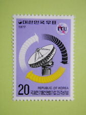 Mint Never Hinged/MNH Korean Organizations Postal Stamps