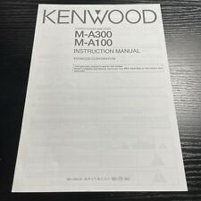 More details for kenwood m-a300 m-a100 instruction manual stereo power amplifier guide
