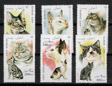 (W1226) AFGHANISTAN, 1996, CATS, MI 1701/06, MNH/UM, SEE SCAN