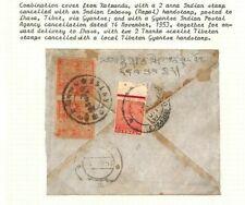Ap56 Asia Cover C1950 Tibet Primitive Lion Franking 4 Tranka Pen Drawn Registry Asia Stamps
