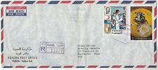 Fujeira Registered Airmail Cover