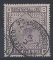 G.B. 1897 Q.V. 2/6  (BC) Lilac stamp used with neat registered cancel