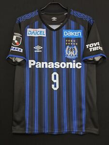 2020 GAMBA OSAKA Home J.League Jersey Soccer Shirt M-L (Japan Size) *Near Mint*