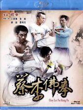 """Wang Bao """"Choy Lee Fut Kung Fu"""" Kara Hui Ying-Hu  Martial Arts Region  A Blu-Ray"""