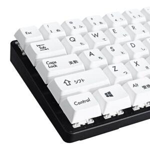 XDA Profile 119 Keys Japanese Keycaps GK61 White Custom Keycaps For Mechanical