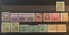 +/- 16 stamps Correos de El Salvador Un Centavo