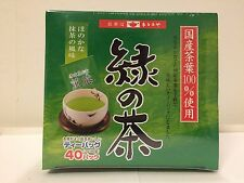 Japanese healthy green tea 40 bags with Matcha flavor instant from Japan!