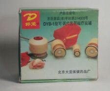 DYB-1 Massage Therapy Vacuum Cupping Set of 4 Medical Twist Suction