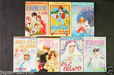 JAPAN Chiho Saito manga: Kessakushuu vol.1~7 Complete Set