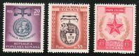 Romania 1952 MNH Mi 1391-1393 Sc 875-877.Medals.International Women's Day.**