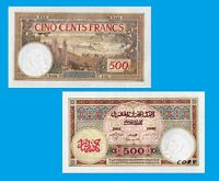 Azerbaijan 250 Ruble 1919 UNC Reproduction