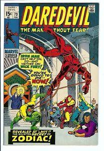 Daredevil #73 VF/NM Marvel Bronze Age Iron Man and Nick Fury