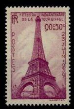 A VENDRE : LA TOUR EIFFEL !!!     Neuf * = Cote 9 € / Lot Timbre France 429