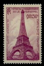 LA TOUR EIFFEL... Rose, Neuf ** = Cote 17 € / Lot Timbre France n°429