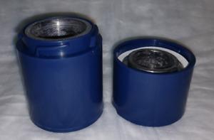"Lot of (2) - Plastic encased 1/4"" Lead Shield ""Pig"""